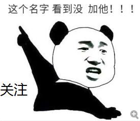 Shopee:台湾站点预售商品上架标准变更